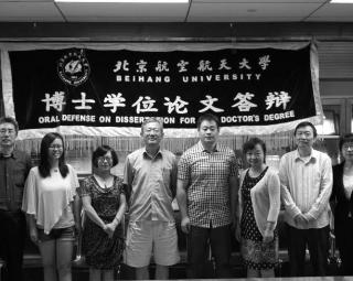Huihui Zhang defended his PhD